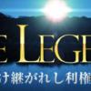 北野正氏のTHE LEGEND