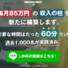 川口タカシ氏のFROM JAPAN PROJECT