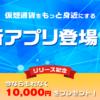 SJR Project 喜多村かずき