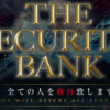 池田政之 The Security Bank