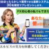 丘咲エミリ Elpis-エルピス-