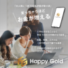 Happy Gold PROJECT 前田勝利