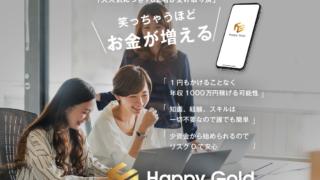 Happy Gold PROJECT 前田勝利