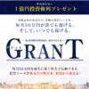 GRANT‐グラント- 佐藤加奈江