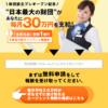 AGENT-エージェント- 高田明人
