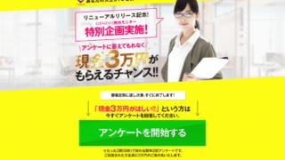 GENESIS-ジェネシス- 黒田真司