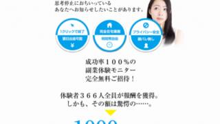 FAプログラム Forth Area 神田伸一郎