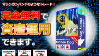 Money Dog ジャック