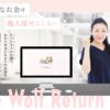 ウルフ村田 THE ウルフ-RETURN-