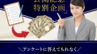 天野健志 VICTORY NEO